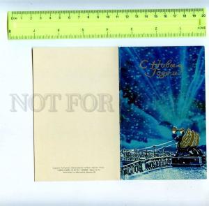 212825 RUSSIA Kuzmin Happy New Year folding postcard Leningrad