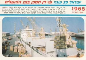 Israel, ship anchoring at Ashdod Port, unused Postcard