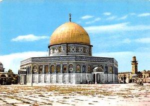 Dome of the Rock JerUSA lem Israel Unused