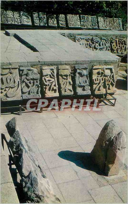 Postcard Modern Bako the palace of the Shirvan Shahs