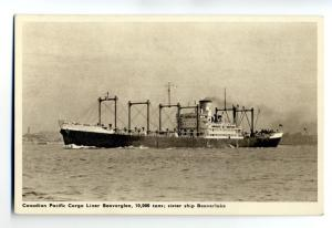 cb0791 - Canadian Pacific Cargo Ship - Beaverglen , built 1946 - postcard