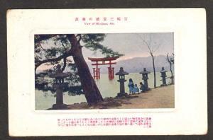 View of MIYAJIMA in AKI JAPAN Postcard PC