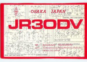 1975 vintage QSL CB HAM RADIO CARD Osaka JAPAN s0409