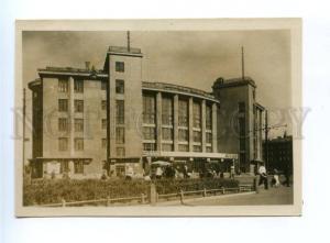 172765 LENINGRAD Culture Palace Gorky Stachek CONSTRUCTIVISM