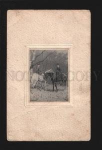 076393 RIDERS Lady on HORSES by WRIGHT vintage PC