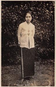 Malaysia Malay Girl Portrait