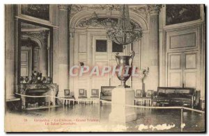 Old Postcard Versailles Chateau Grand Trianon circular lounge