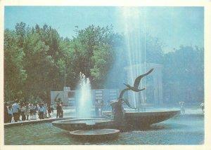 Uzbekistan Samarkand sea gull fountain in recration park architecture Postcard