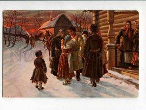 285898 RUSSIA LVOV Kaluga farewell recruit VILLAGE #138 old