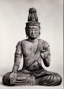 Bodhisattva des Mondscheins Museum Rietberg Zurich Art RPPC Unused Postcard D50