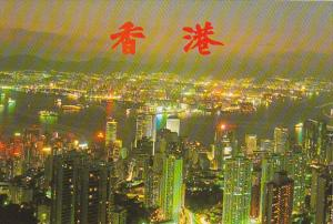 Hong Kong Night Scene from Peak
