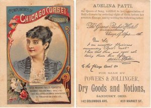 Victorian Trade Card Approx size inches = 3 x 4.5 Pre 1900 light wear