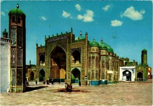 CPM Mazar-E-Sharif - Building Scene AFGHANISTAN (1030619)