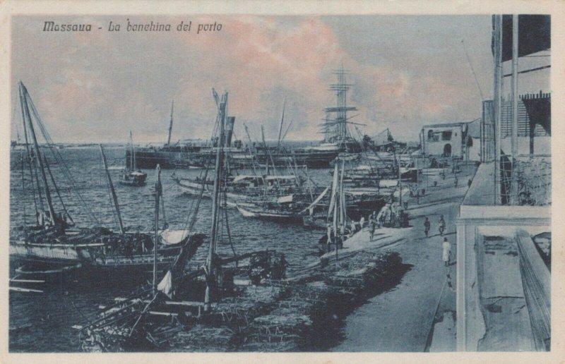 Eritrea Postcard - Massaua - La Banehina Del Porto RS22356