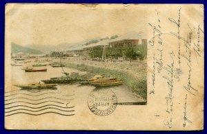 Bund Nagasaki Japan boats water canal old postcard