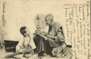 siam thailand, Monk Somdej Toh teaching King Chulalongkorn Rama V 1907 Postcard