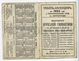 434348 Facsimile CALENDAR 1924 PETROGRAD Institute Medical Gymnastics