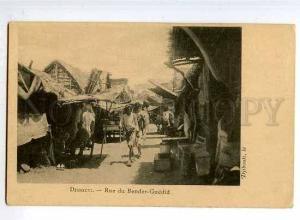 126557 DJIBOUTI Rue du Bender-Guedid Vintage postcard