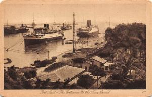 Egypt, Port Said, The Entrance to the Suez Canal, Ships