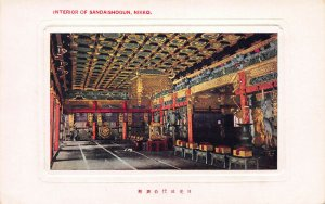 Interior of Sandaishogun, Nikko, Japan, Early Postcard, Unused