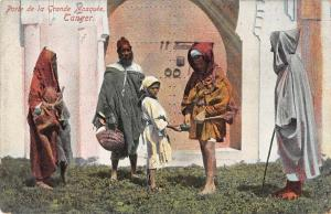 Tanger Tangier Morocco Door of the Great Mosque Water Carrier Postcard J76347