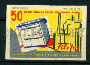 500812 Czechoslovakia Fileta ADVERTISING Vintage match label