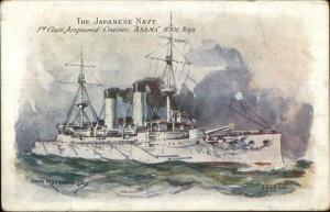 Japanese Navy 1st Class Armoured Cruiser ASAMA c1910 Postcard jrf