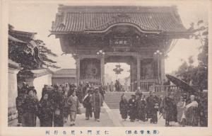Japan , 00-10s ; Archway