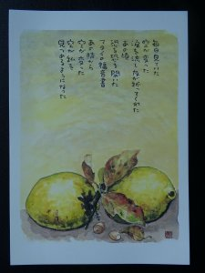 SKY Paintings Poems by Japanese Disabled Artist Tomihiro Hoshino PC