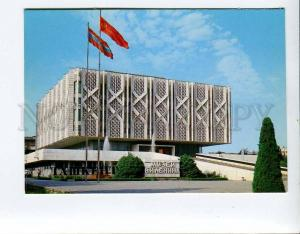 271934 Uzbekistan TASHKENT branch Central Lenin Museum 1986 year postcard