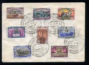 276778 USSR 1958 year Exhibition 100 years of Russian postage stamp SPACE