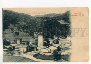 270342 GEORGIA Svaneti Bogresh village Vintage Sherer postcard