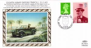 Eighth Army Enters Tripoli Afrika Korps Military First Day Cover