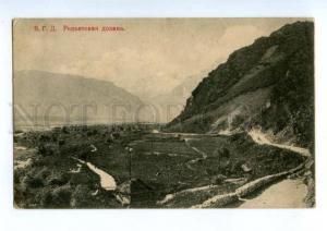 147631 Georgian Military Road CAUCASUS Redantskaya Valley OLD