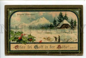 3161260 NEW YEAR X-mas CHRISTMAS vintage Color PC