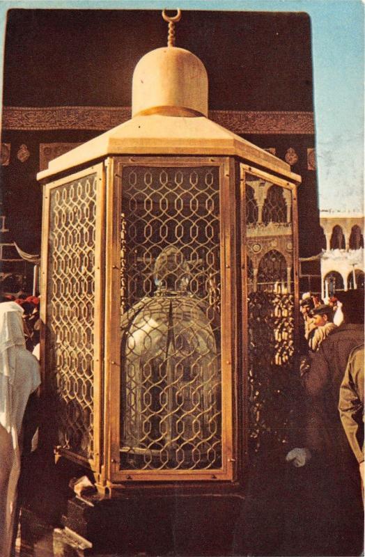 BG32680 maqam ibrahim holy mecca   Saudi Arabia