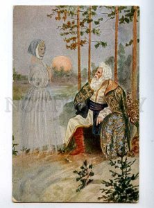 223856 RUSSIA Remembering Richard SOLOMKO #488 old postcard