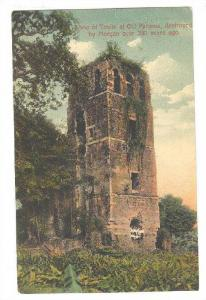 Tower at old Panama , 00-10s