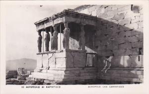 RP; Acropole les Caryatides, Athens, Greece, 10-20s