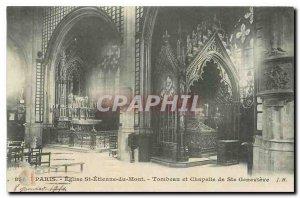 Old Postcard Paris Church St Etienne du Mont Tomb and Chapel of Ste Genevieve