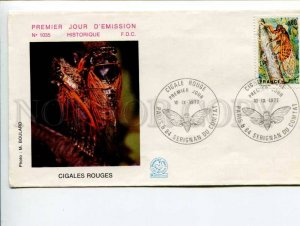 292288 FRANCE 1977 year First Day COVER Cigale Rouge insects