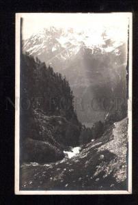 048447 UKRAINE Carpathian mountains Vintage PC #10