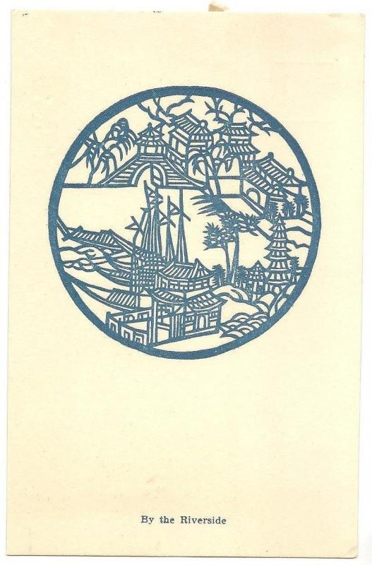 China vintage art postcard by Foreign Language Press BY THE RIVERSIDE