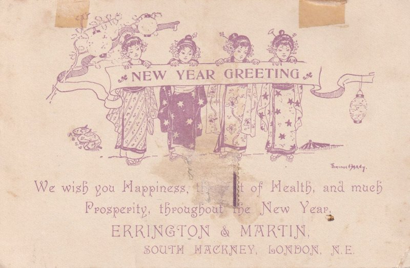 South Hackney Printers Mexican Train Antique Advertising Postcard
