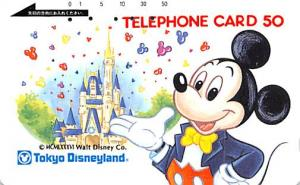 Walt Disney Telephone Card 2 x 3 3/8 inch Telephone Card