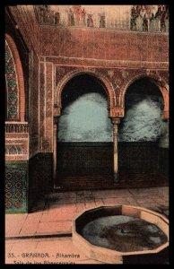 Sala de los Abencerrajes,Granada-Alhambra,Spain BIN