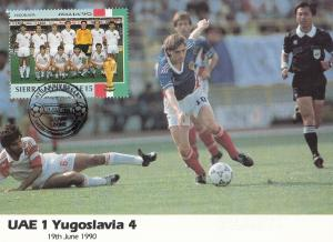 United Arab Emirates 1 Yugoslavia 4 World Cup 1990 Limited Edition Stamp Post...
