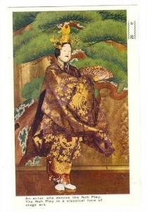 Actor in Noh Play , Japan, 20-40s