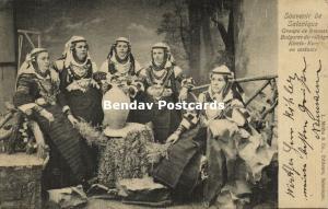 greece, SALONICA SALONIQUE, Bulgarian Women from Kiretz-Kuey, Costumes (1903)