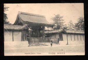 023730 JAPAN KYOTO Imperial Palace Vintage PC